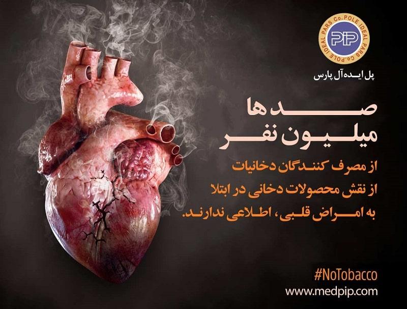 world-no-tobacco-day-infographic-01